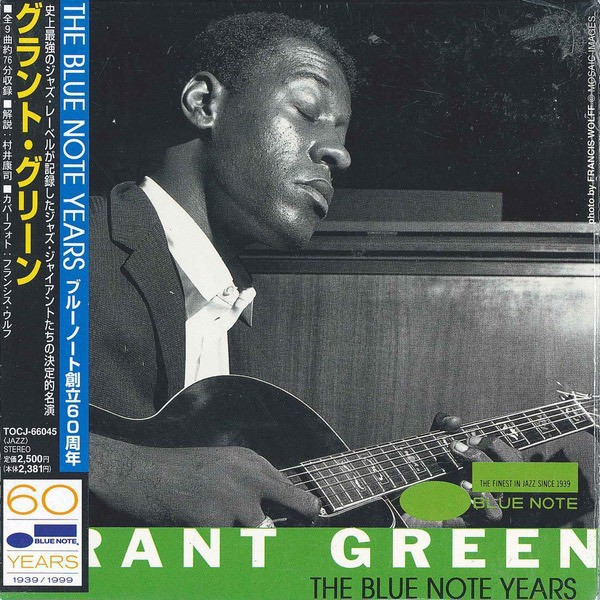 Grant Green  The Blue Note Years  1999 Toshiba EMI Japan