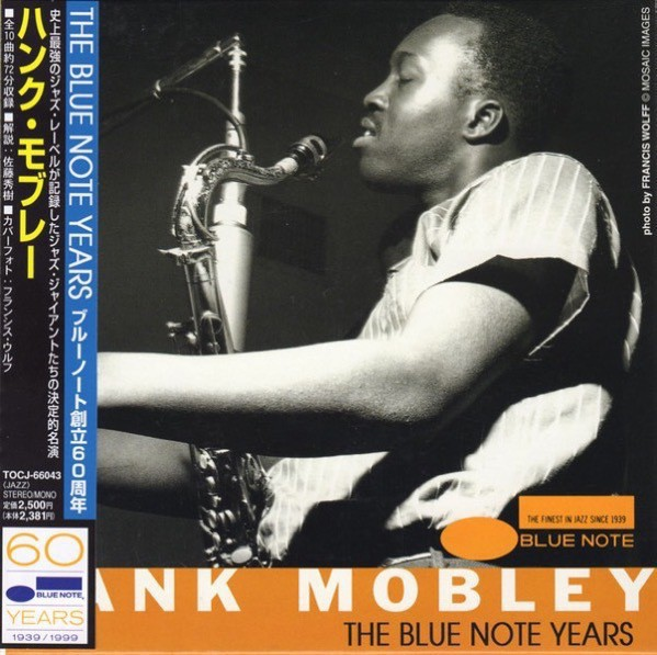 Hank Mobley  The Blue Note Years  1999 Toshiba EMI Japan